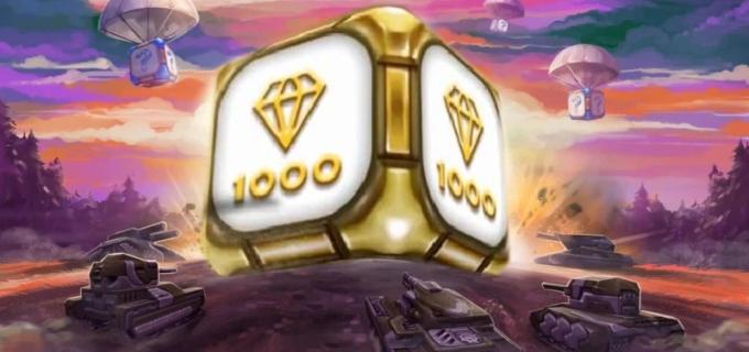 Немного о Золотом ящике