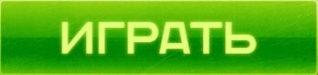 Регистрация в игре Танки Онлайн в Танках Онлайн