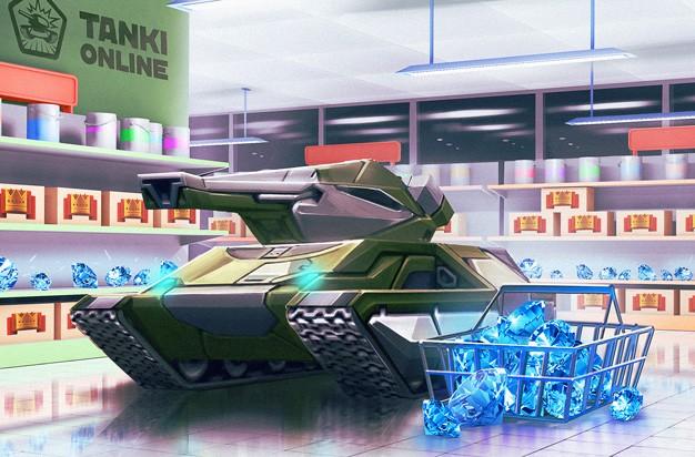 Новый магазин и краски в Танках онлайн