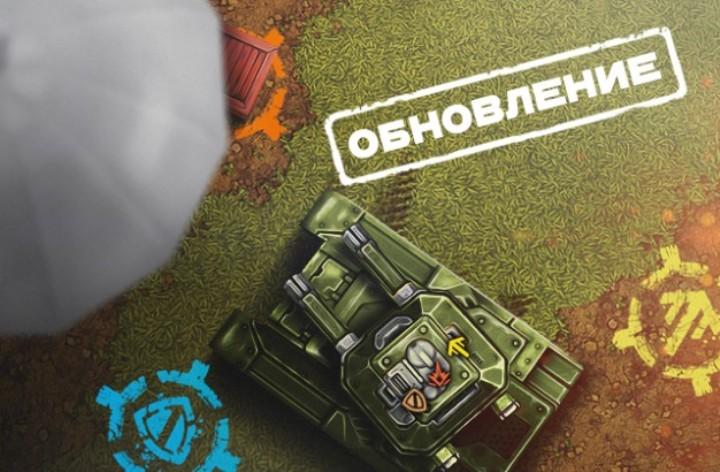 Изменение игрового баланса Танков онлайн и другие новости